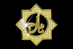 Логотип Алхимик (арабский spa-салон) Королева - Справочник Королева