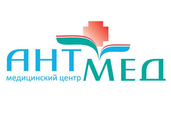 Королев, АНТ-Мед (медицинский центр)
