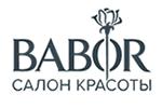 Логотип Babor в Королеве (салон красоты) - Справочник Королева