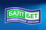 Логотип БалтБет (букмекерская контора) - Справочник Королева