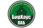 Логотип БирХаус (английский паб) - Справочник Королева