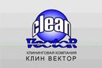 Clean Vector Королев