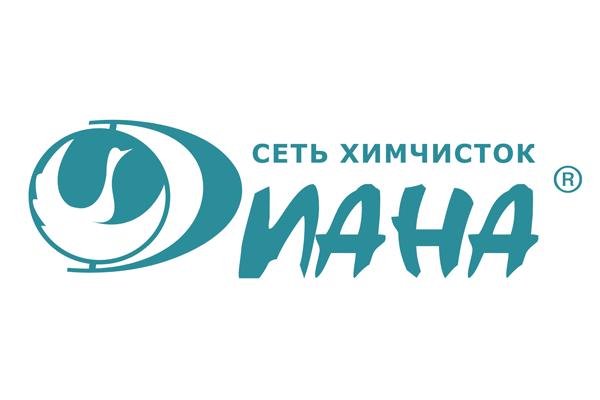Логотип Диана (химчистка, прачечная) - Справочник Королева