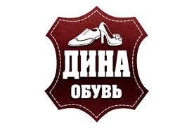 Королев, Дина Грата (магазин обуви)