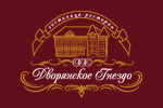 Логотип Дворянское гнездо (гостинично-ресторанный комплекс) - Справочник Королева
