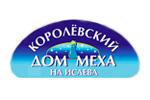 Логотип Королёвский Дом меха (салон-магазин, ателье) - Справочник Королева