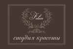 Логотип Felice (студия красоты) - Справочник Королева
