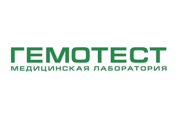Логотип Гемотест (медицинская лаборатория) Королева - Справочник Королева