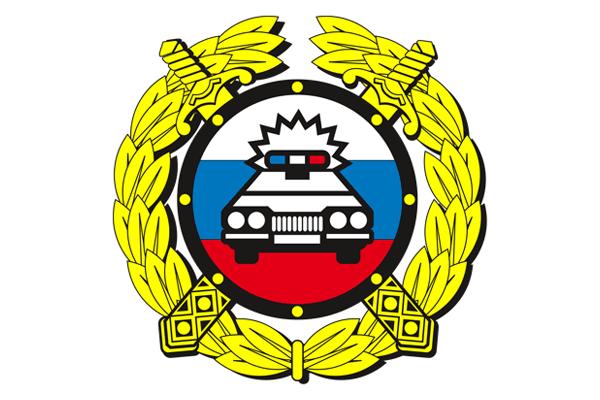 Королев, ОГИБДД МУ МВД России «Королевское»