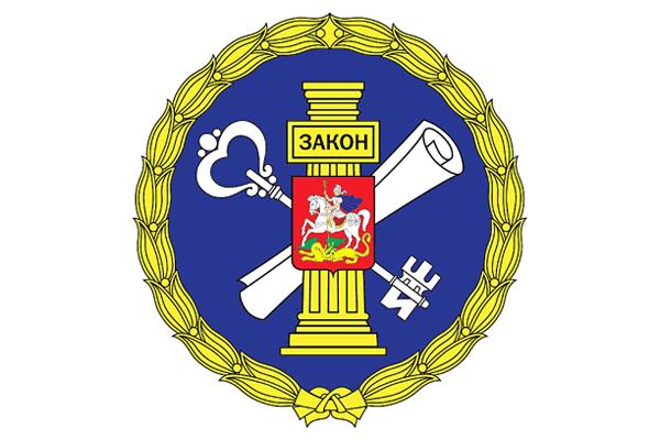 ГЖИ МО (ТО-5) Королев