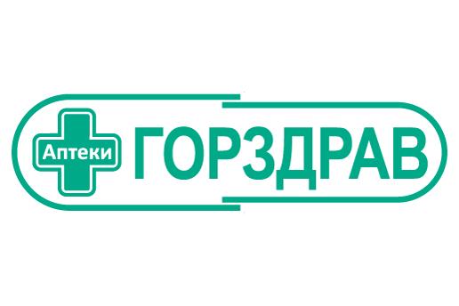 Логотип ГорЗдрав (аптека) - Справочник Королева