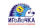 Королев, Иголочка (магазин)