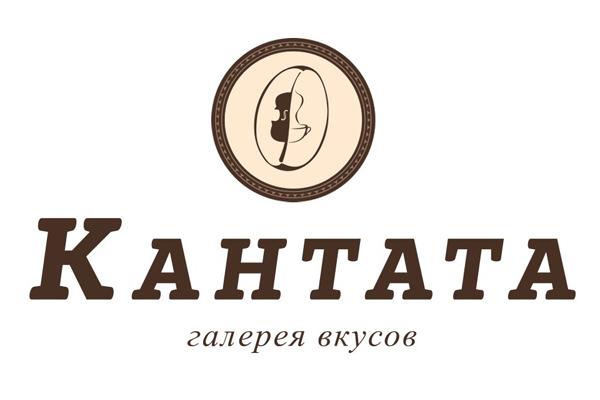 Логотип Кантата (галерея вкусов) - Справочник Королева