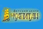 Логотип Детский центр «Капитан» - Справочник Королева