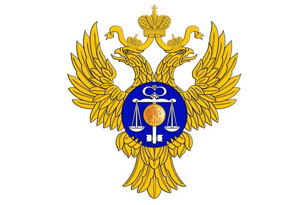 УФК по МО (отдел №12) Королев