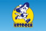 Королев, Котофей (магазин)