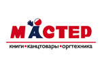 Логотип Мастер (книжный магазин) - Справочник Королева