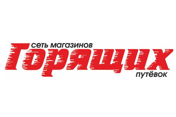 Логотип Магазин горящих путёвок (офис «Болшево») - Справочник Королева