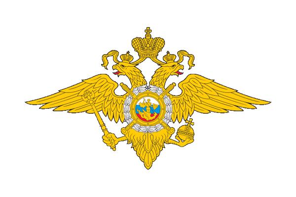 Логотип Отдел полиции по городскому округу Юбилейный - Справочник Королева