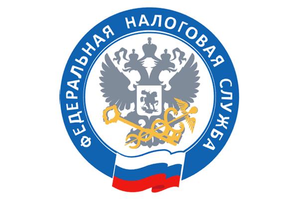 Межрайонная ИФНС России № 2 поМО Королев