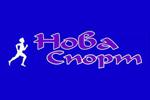 Королев, Нова-Спорт (спортивный клуб)