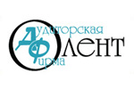 Логотип Аудиторская фирма «ОЛЕНТ» Королева - Справочник Королева