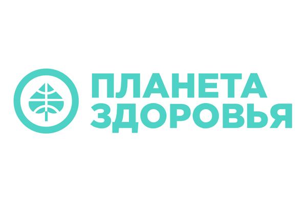 Логотип Планета здоровья (аптека на Карла Маркса-2а) - Справочник Королева