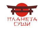 Логотип Планета Суши (ресторан) - Справочник Королева