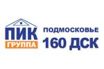 Логотип Подмосковье 160ДСК Королева - Справочник Королева