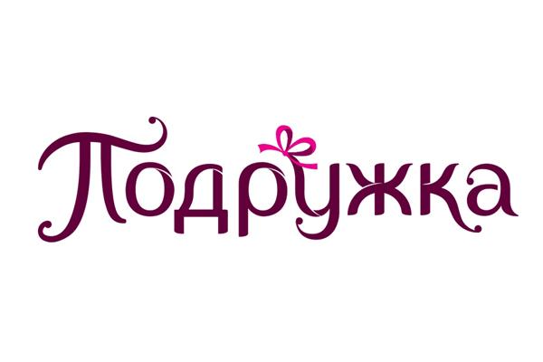 Логотип Подружка (магазин) - Справочник Королева
