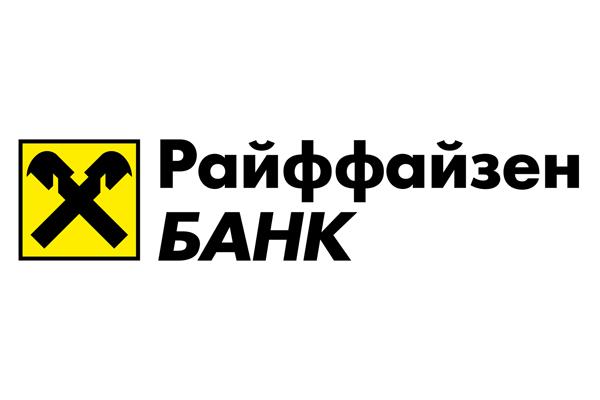 Логотип Райффайзенбанк (банкомат) - Справочник Королева
