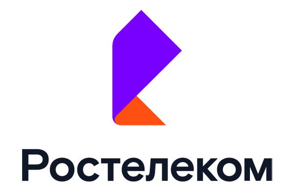 Королев, Ростелеком (центр продаж иобслуживания)
