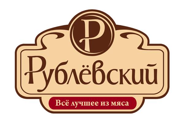 Логотип Рублевские колбасы (магазин) - Справочник Королева