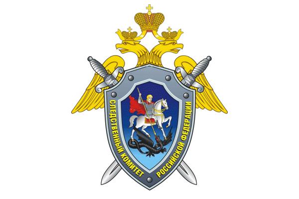 ГСУ СКР по МО (следственный отдел по г. Королеву) Королев