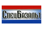 Логотип СпецБазальт - Справочник Королева