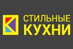 Стильные кухни вКоролёве (салон продаж) Королев