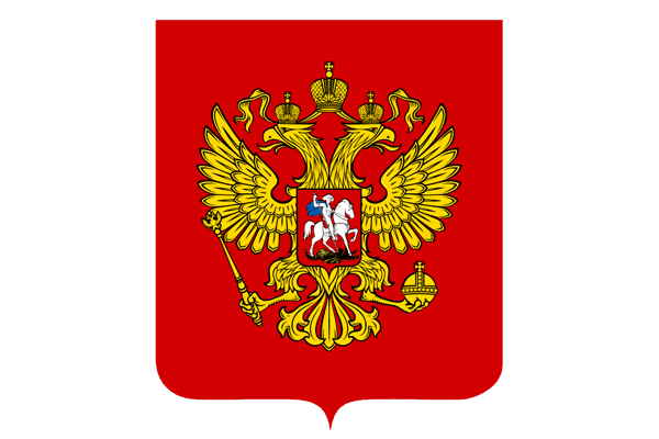Королев, Королёвский городской суд