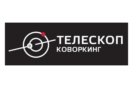 Королев, Телескоп (коворкинг)