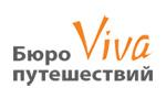Королев, Viva (бюро путешествий)