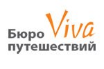 Логотип Viva (бюро путешествий) - Справочник Королева