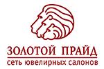 Логотип Золотой прайд (ювелирный салон) - Справочник Королева