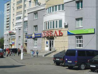 Королев, ул. Исаева, 3Б, корп. 2 - весна 2008 г.