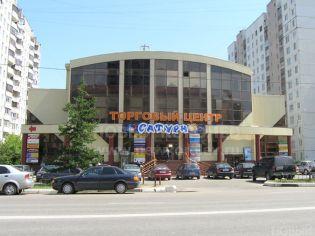 Королев, проспект Космонавтов, 15 (ТЦ «Сатурн»)