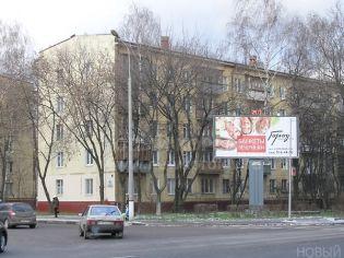 Королев, улица Пионерская, 29