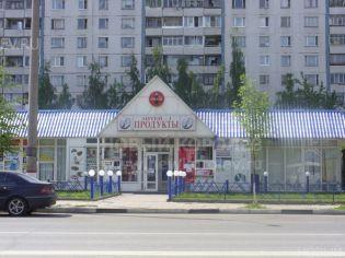 Королев, проспект Космонавтов, 26б