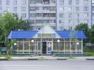 Королев, проспект Космонавтов, 26в