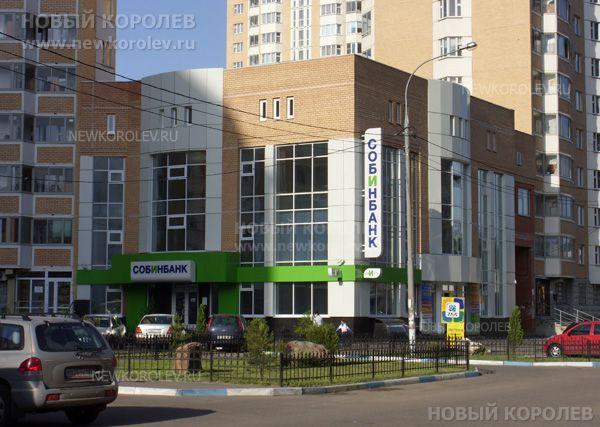 НОВЫЙ КОРОЛЕВ - Фото офисный центр в г. Королеве (ул ...: http://www.newkorolev.ru/photo/5794