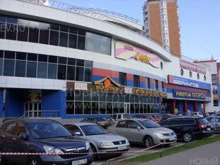 Королев, проспект Космонавтов, 27б (ТЦ «Корабль»)