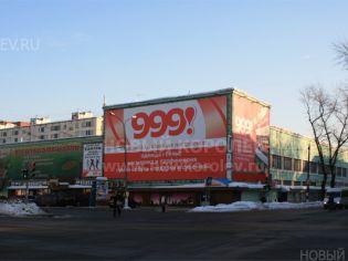 Королев, улица Дзержинского, 23