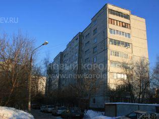 Королев, улица Горького, 6в